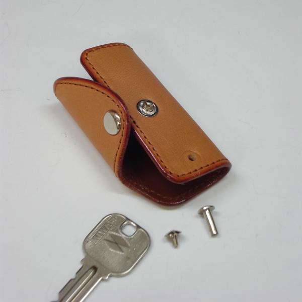 keycasesmall